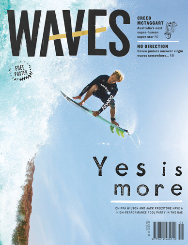 Waves Magazine Cover Shot by Matthew O'Brien