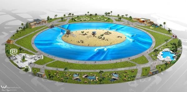 webber wave pool בריכת גלים של וובר