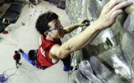 AcquaSol Rock Climbing | Action Adventure Sports Complex | Orlando, FL