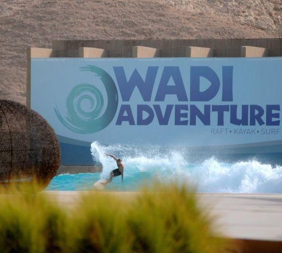 WadiPool