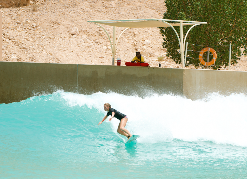 Donna Masing Surfing Wadi Adventure Wave Pool